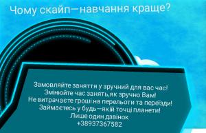 img_20170108_141331