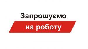 Робота в Польщі. – Pavlo   Co 2280140dd229d