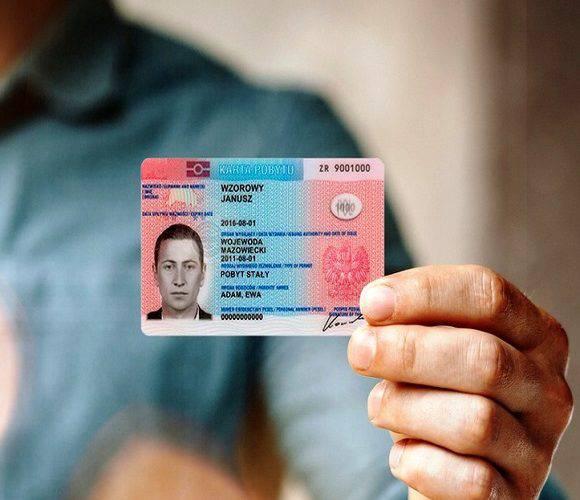 Зміни по оформленні картки малого прикордонного руху